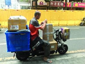 南京快递电三轮离合法上路有多远?-快递新闻网