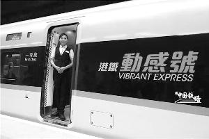 南京到香港 空铁大PK 哪个更快?哪个更省钱?