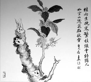 民盟盟员,中国工笔画学会会员,中国人民大学访问学者,江苏省美术家