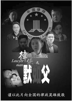 徐州小学生主演微电影央视播出